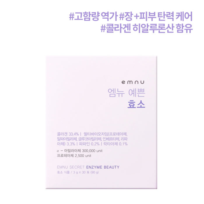 EMNU SECRET ENZYME BEAUTY엠뉴 예쁜 효소